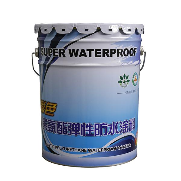 彩色聚氨酯防水涂料应用广。常用于混凝土、木、钢、石棉瓦等结构的屋面;地下室混凝土底板、内外墙、隧道;卫生间、厨房、非食用水池、落水管口;金属、污水池的防锈、防腐蚀。