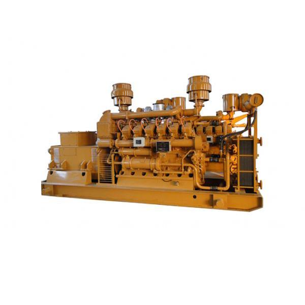 煤矿发电机整机机组