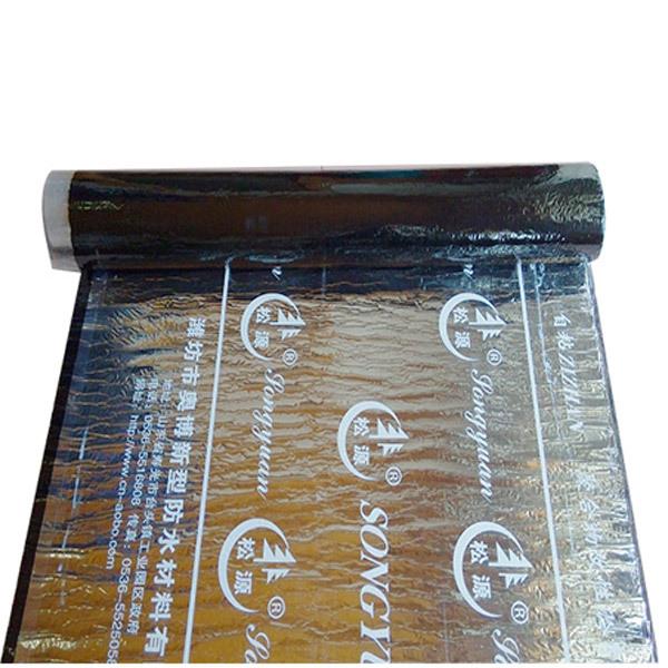 ABF自粘聚合物改性沥青防水卷材