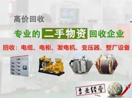 广州恰聚再生资源回收有限公司