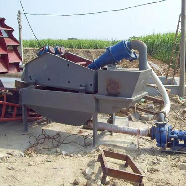 细沙回收机定制
