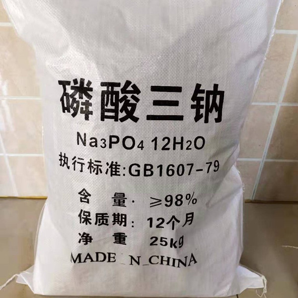 湖北磷酸三钠批发-万源化工_磷酸三钠提供商