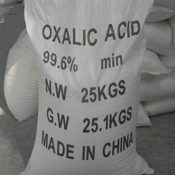 99.6%草酸