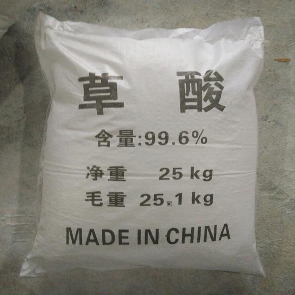 枣庄印染草酸