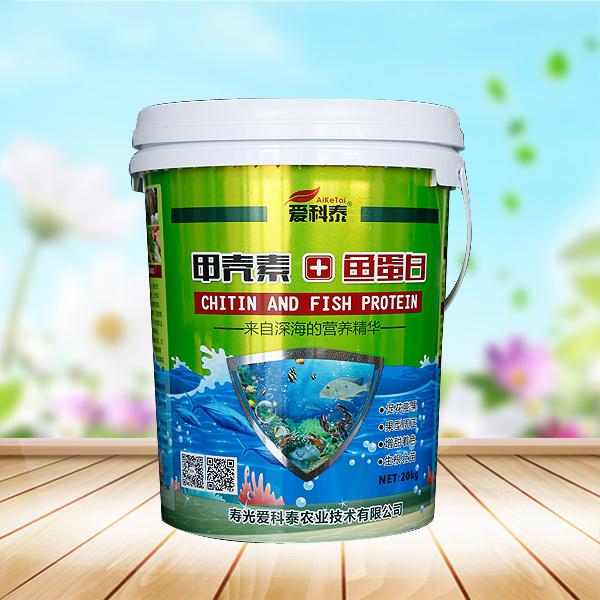 甲壳素肥料