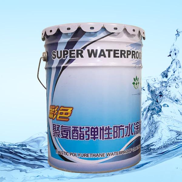 山东磐牛防水材料有限公司