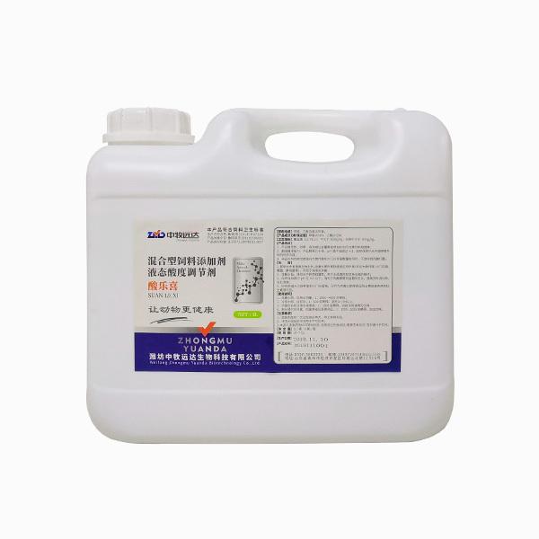 中牧遠達生物科技銷量好的液態酸化劑出售 液態酸化劑廠