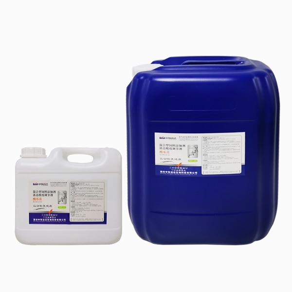 四川酸化劑生產商_好的酸化劑市場價格