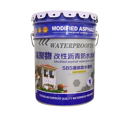 液体卷材SBS改性沥青防水涂料