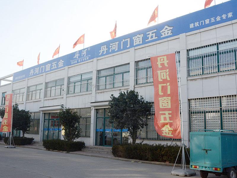 浙江丹河五金有限公司
