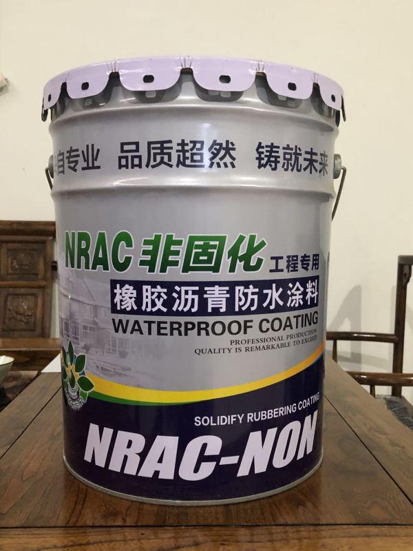 江苏非固化液体卷材橡胶沥青防水涂料