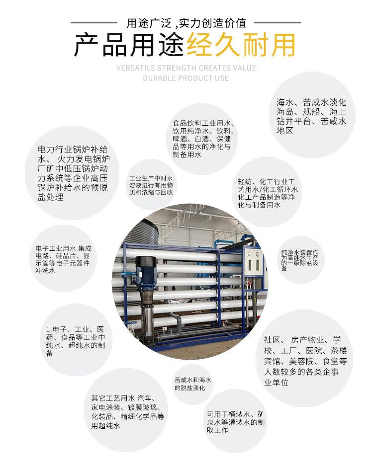 西安反渗透设备厂家