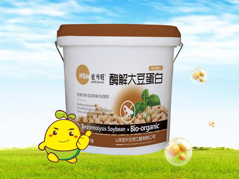 酶解大豆蛋白