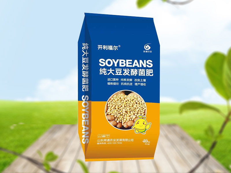 纯大豆发酵菌肥