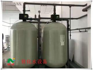 大型软化水设备厂家
