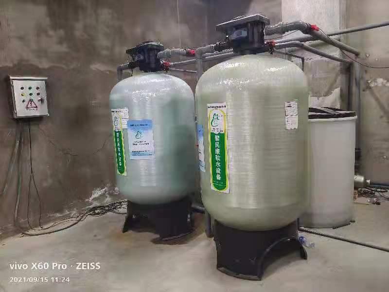 软水处理设备